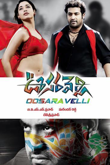 Oosaravelli (2011)