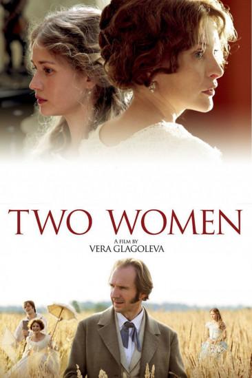 Two Women (2014)