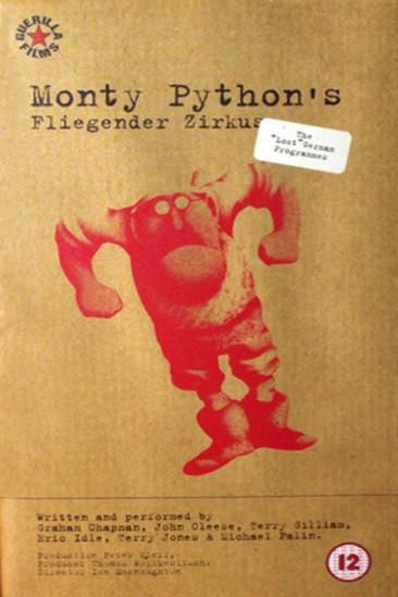 Monty Python's Fliegender Zirkus (1971)