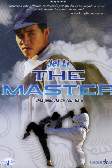 The Master (2002)
