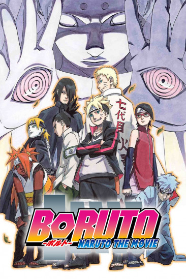 Boruto: Naruto the Movie (0000)