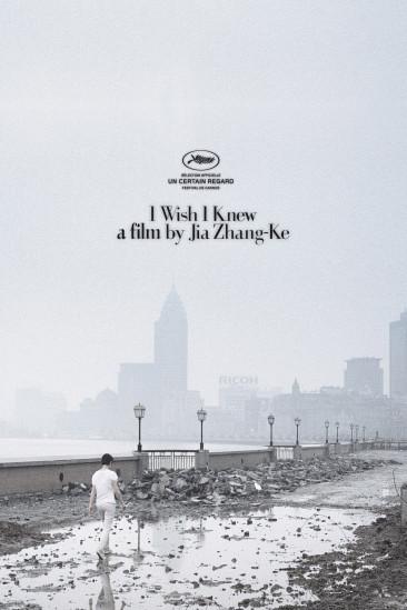 I Wish I Knew (2011)