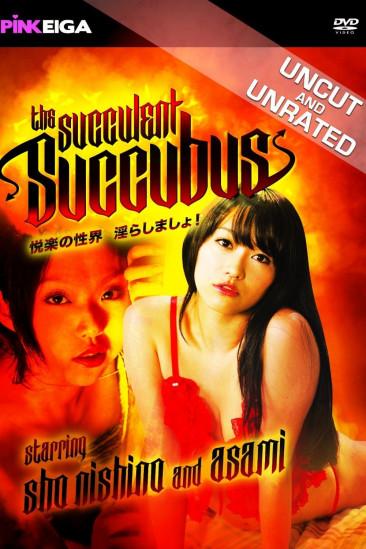 The Succulent Succubus (0000)