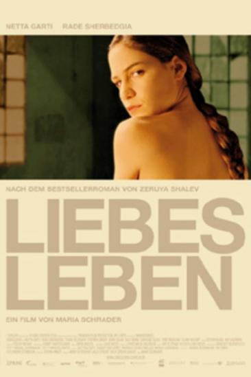 Love Life (2007)
