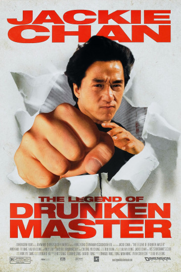 The Legend of Drunken Master (2000)