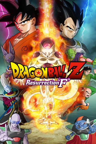 Dragon Ball Z: Resurrection 'F' (2015)