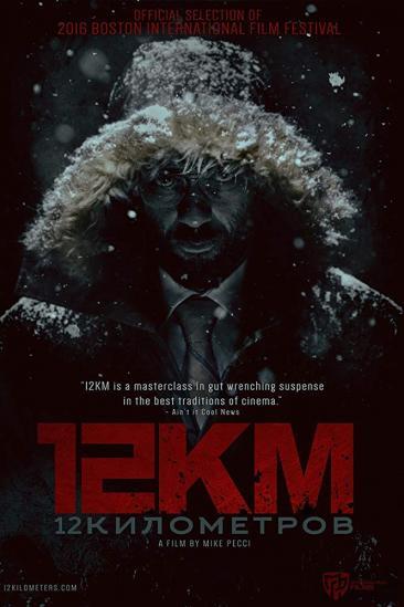 12 Kilometers (2016)