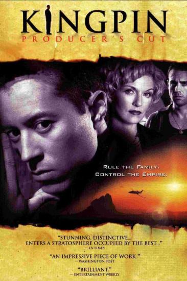 Kingpin (2003)