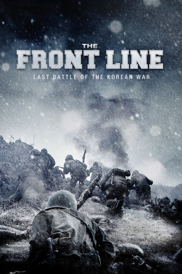 The Front Line (0000)