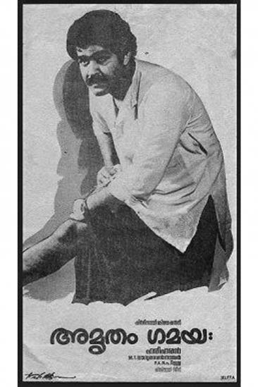 Amrutham Gamaya
