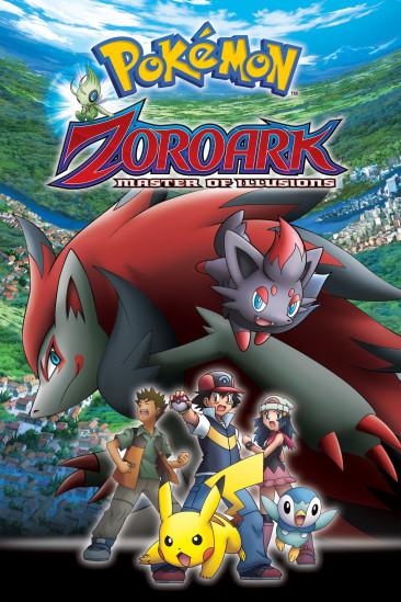 Pokémon: Zoroark: Master of Illusions (2011)