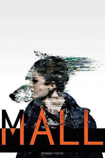 Mall (0000)