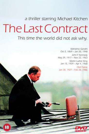 The Last Contract (1998)