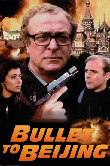 Bullet to Beijing (1997)