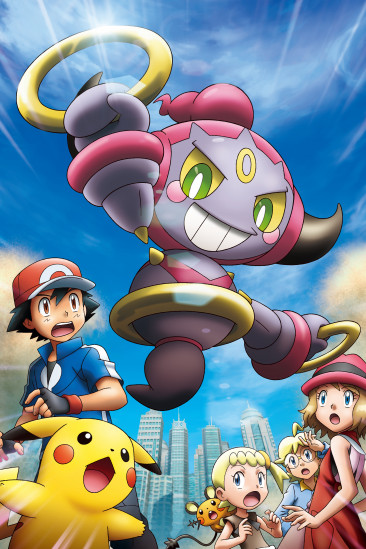 Pokémon the Movie: Hoopa and the Clash of Ages (2015)