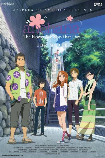 anohana: The Flower We Saw That Day - The Movie (2014)
