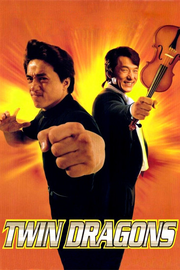 Twin Dragons (1992)