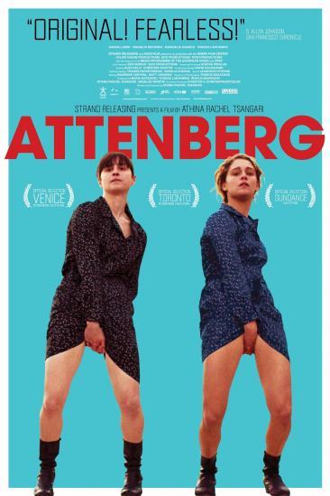 Attenberg (2012)
