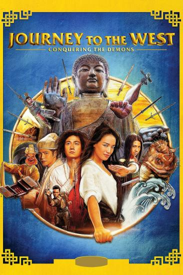 Journey to the West: Conquering the Demons (2014)