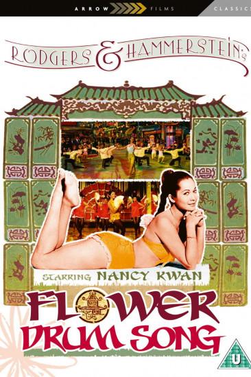Flower Drum Song (1961)
