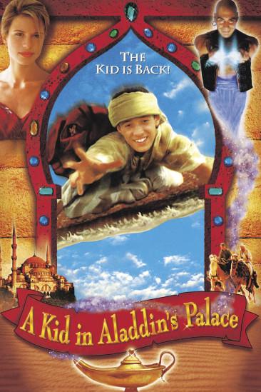 A Kid in Aladdin's Palace (1998)