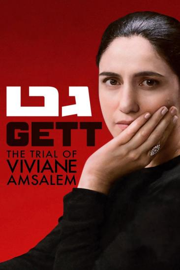 Gett: The Trial of Viviane Amsalem (2015)