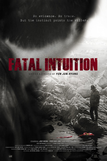 Fatal Intuition (2015)