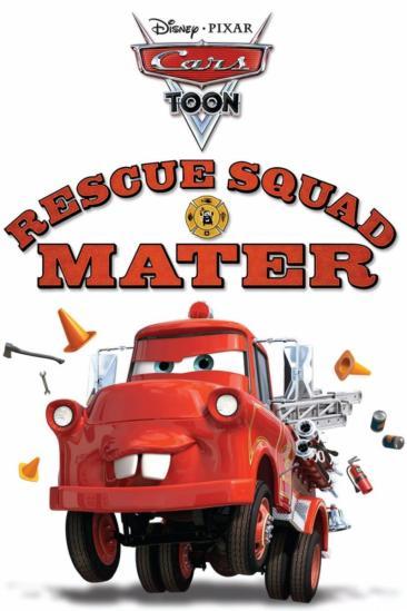 Rescue Squad Mater (2008)