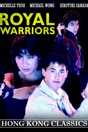 Royal Warriors (1986)