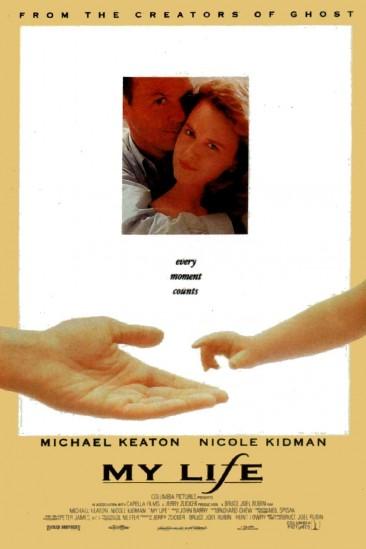 My Life (1993)
