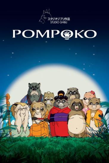 Pom Poko (2015)