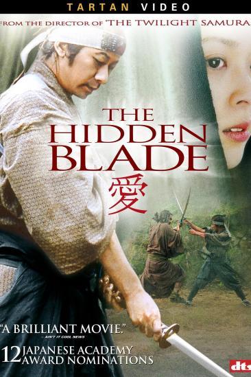 The Hidden Blade (2005)