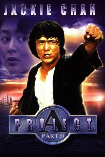 Project A Part 2 (1987)