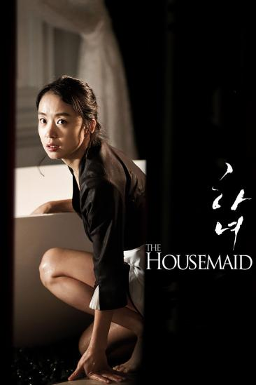 The Housemaid (2011)
