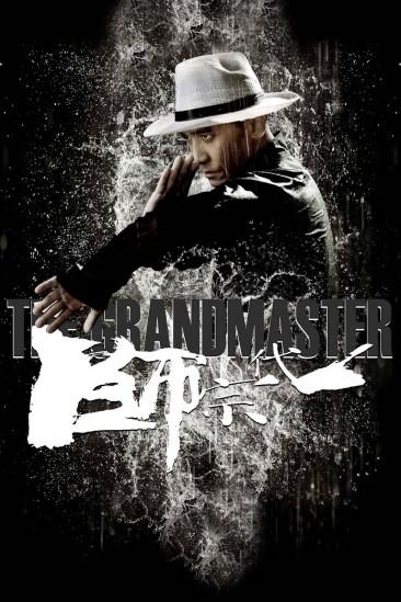 The Grandmaster (2013)