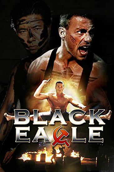 Black Eagle (1988)