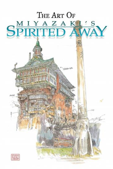The Art of 'Spirited Away' (2003)