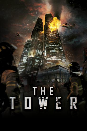 The Tower (2013)