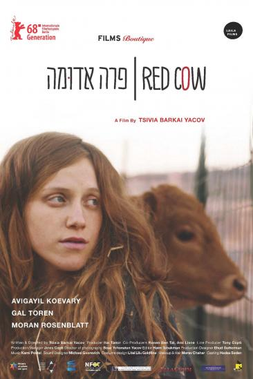 Red Cow (0000)