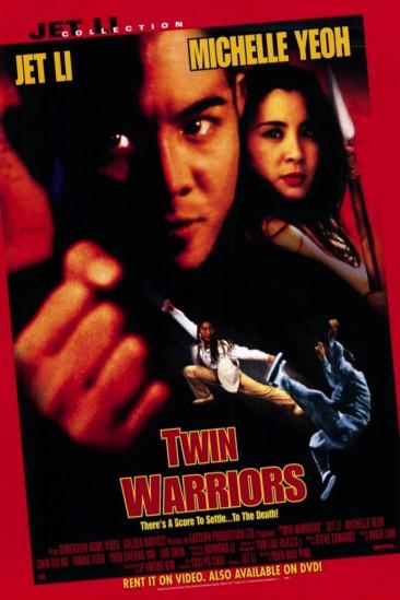 Tai-Chi Master (1993)