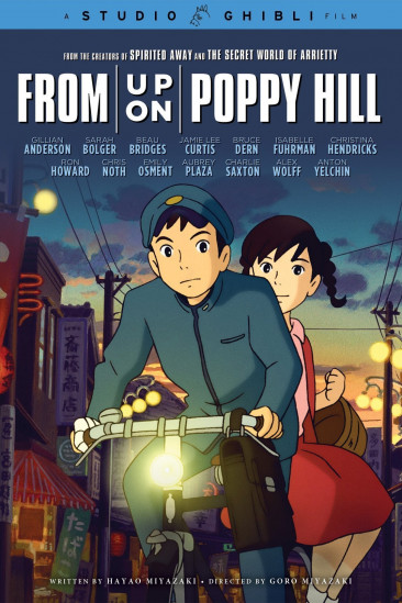 From Up on Poppy Hill (2012)
