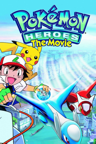 Pokémon Heroes: Latios and Latias (2003)