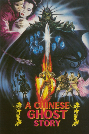 A Chinese Ghost Story (1988)