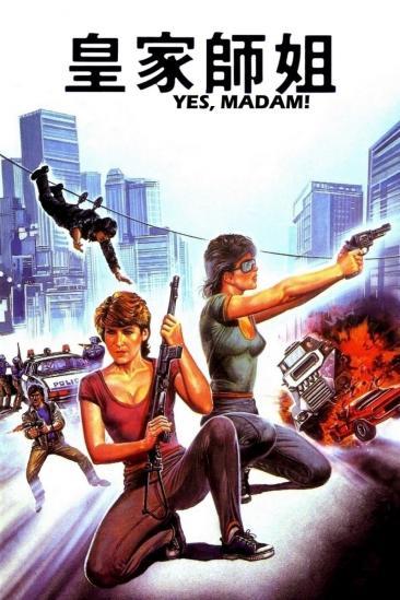 Yes, Madam (1985)
