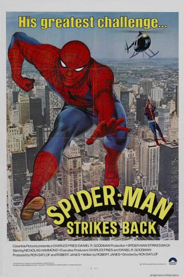 Spider-Man Strikes Back (1978)