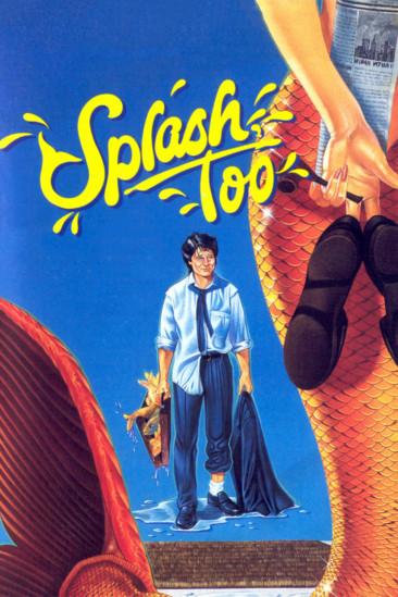 Splash, Too (1988)