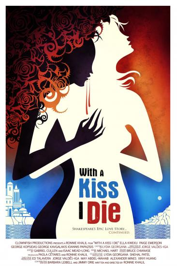 With A Kiss I Die (2018)
