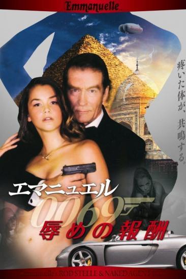 Emmanuelle Through Time: Rod Steele 0014 & Naked Agent 0069 (2012)