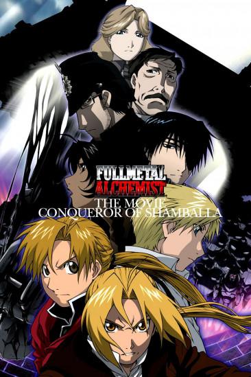 Fullmetal Alchemist: Conqueror of Shamballa (2006)