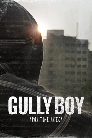 Gully Boy (0000)